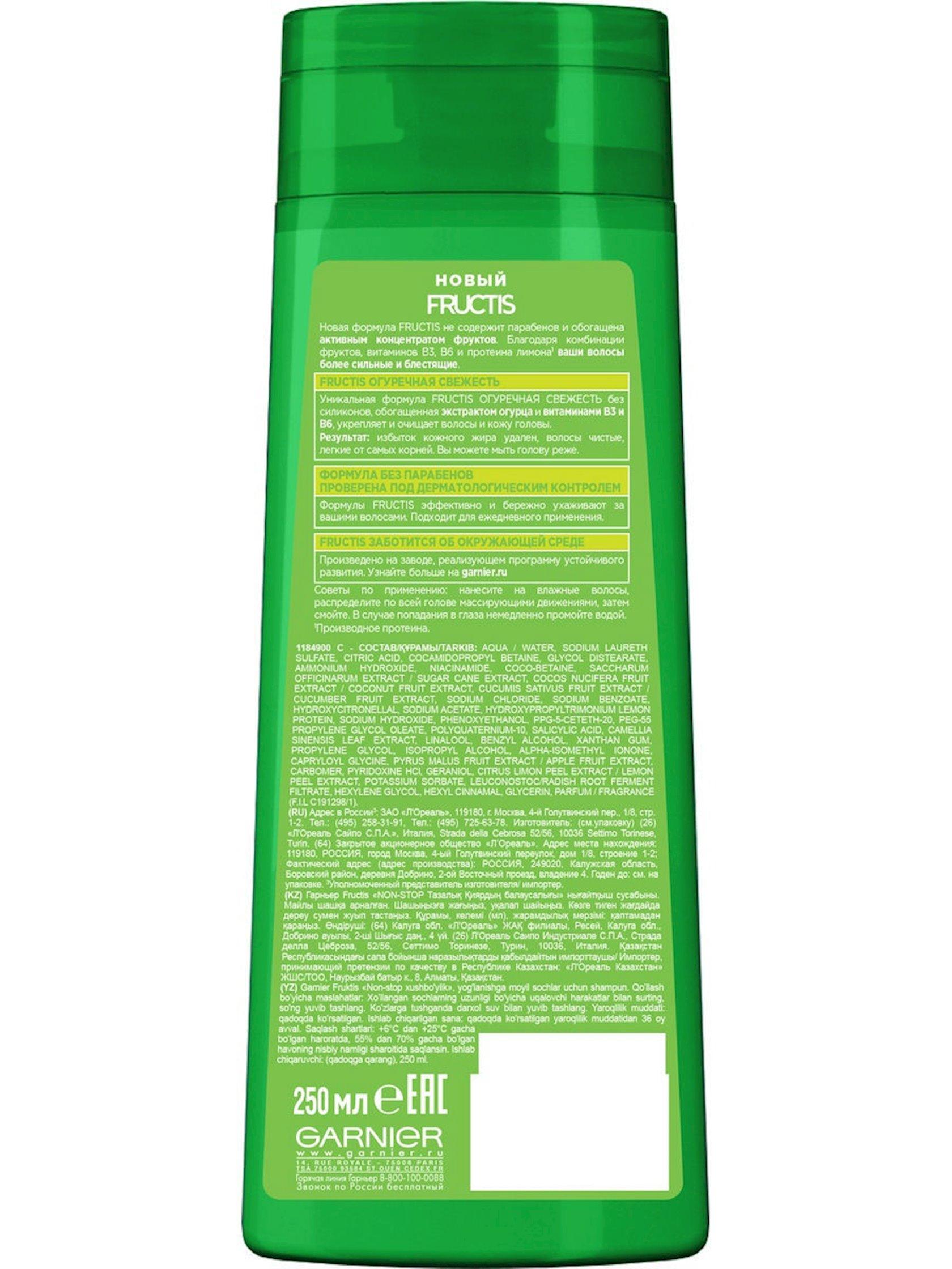 Şampun Garnier Fructis Xiyar Təravəti, gücləndirici, yağlanmağa meylli saçlar üçün, Xiyar Ekstraktı ilə, 250 ml