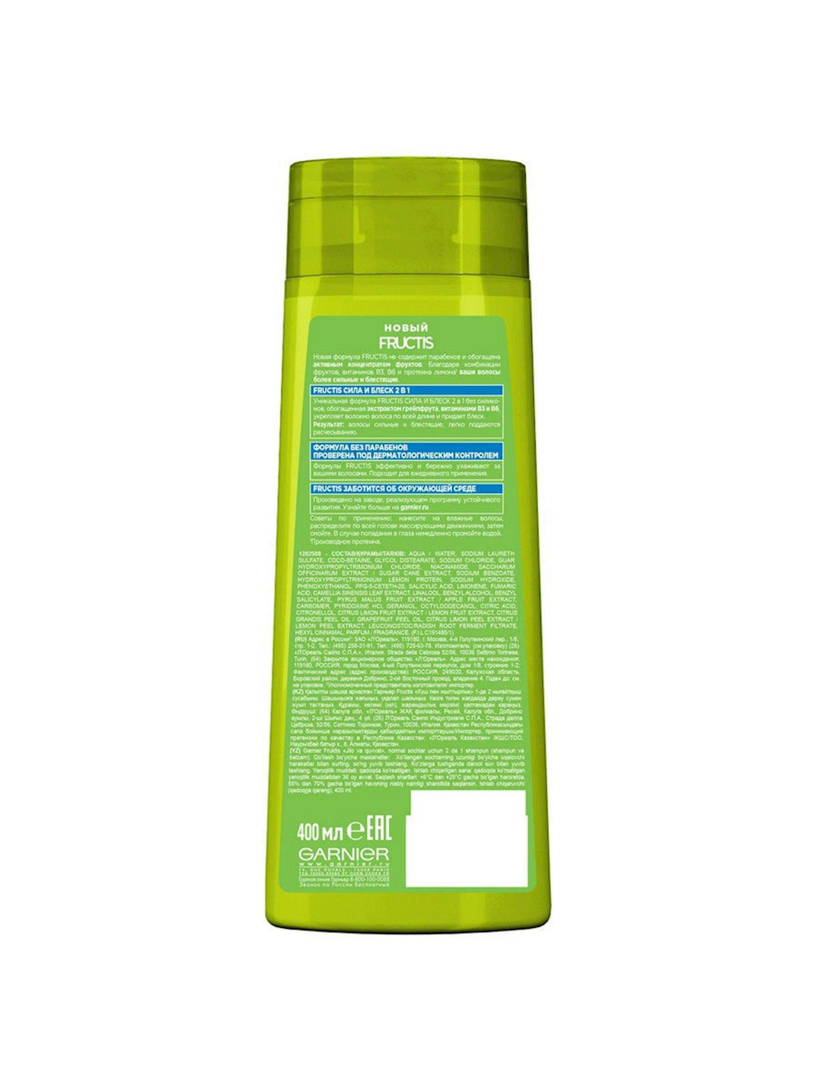 Şampun Garnier Fructis  Güc və Parlaqlıq, gücləndirici, normal saçlar üçün, Qreypfrut Ekstraktı ilə, 400 ml