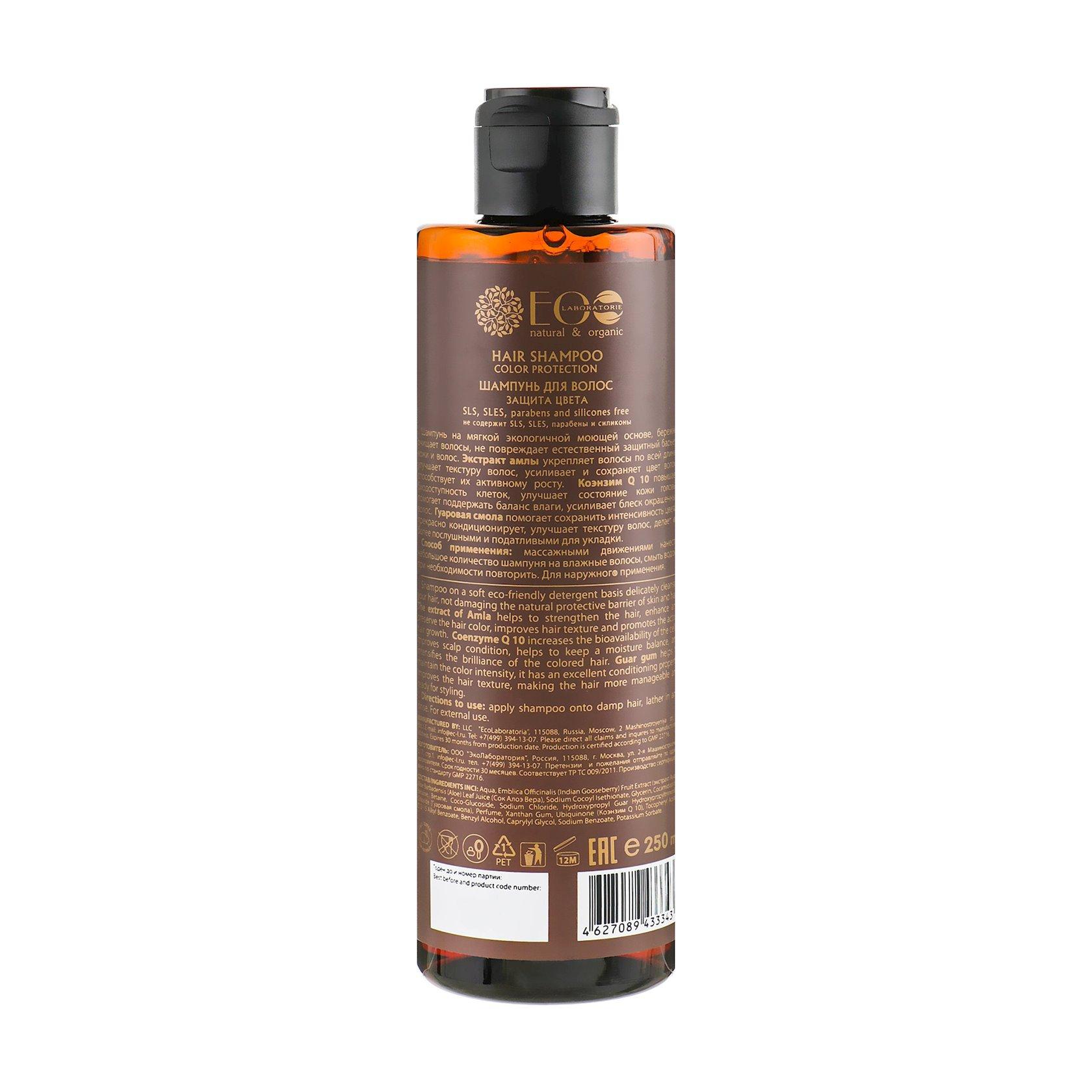Şampun saç üçün EO Laboratorie Rəng qoruması boyanmış saçlar üçün 250 ml