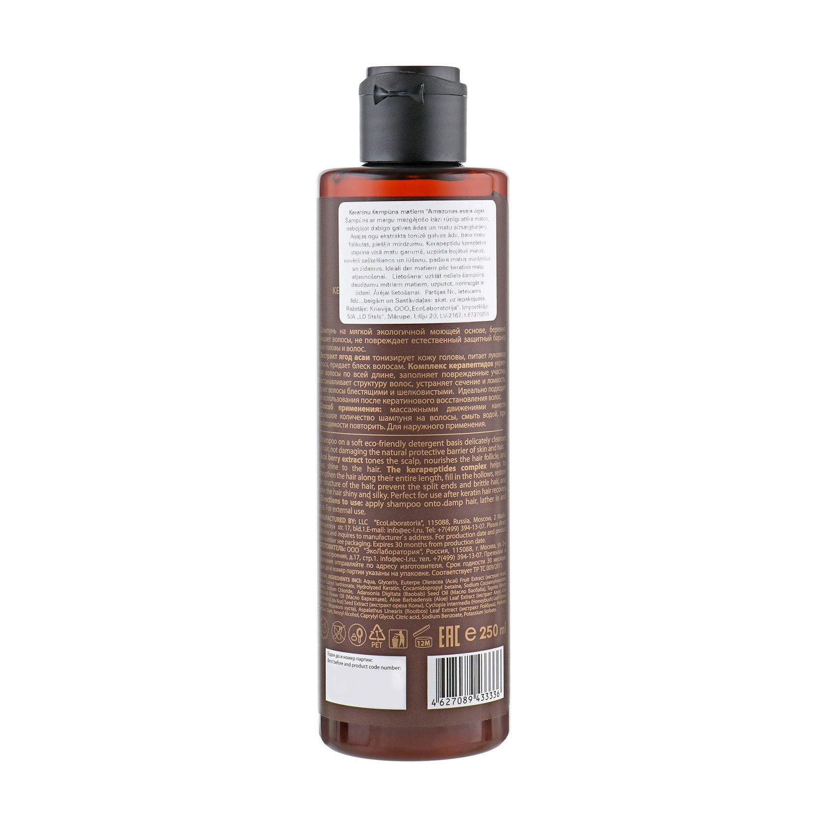 Şampun saç üçün EO Laboratorie Keratinli bərpa və uzanma üçün 250 ml