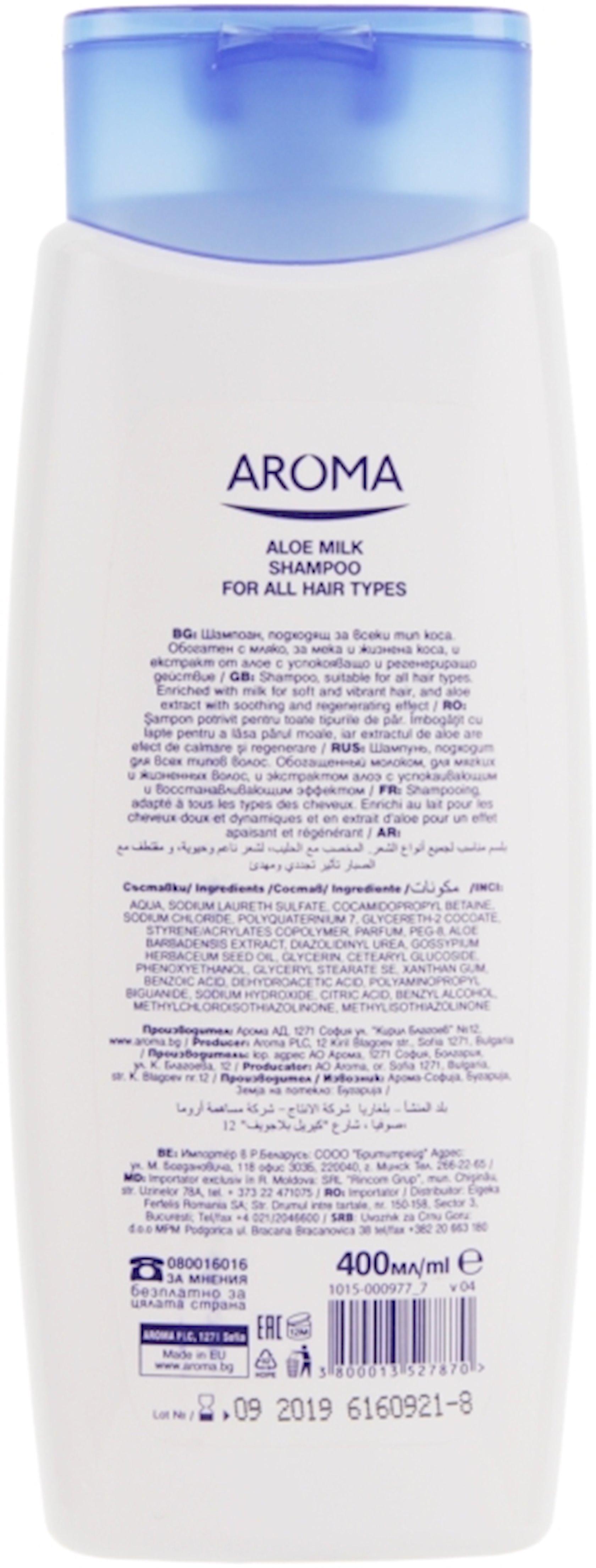 Şampun Aroma Fresh Aloe Milk bütün növ saçlar üçün 400 ml