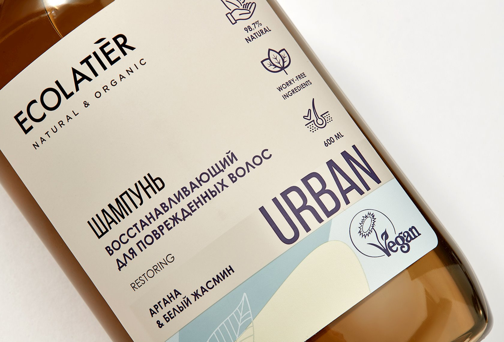 Şampun Ecolatier Bərpaedici Zədələnmiş saçlar üçün Arqan və ağ yasəmən 600 ml