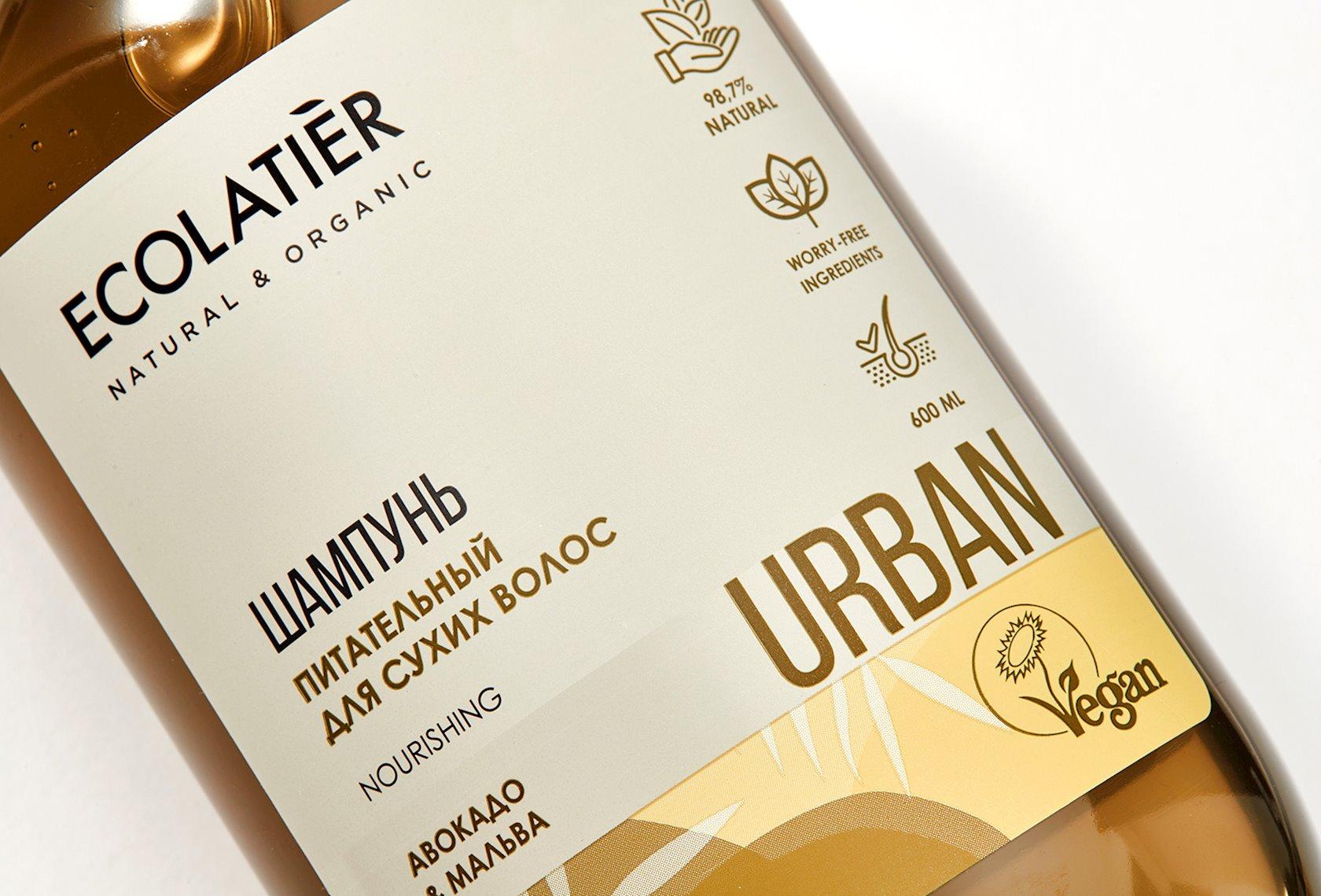 Şampun Ecolatier Qidalandırıcı Quru saçlar üçün Avokado & əməköməci 600 ml