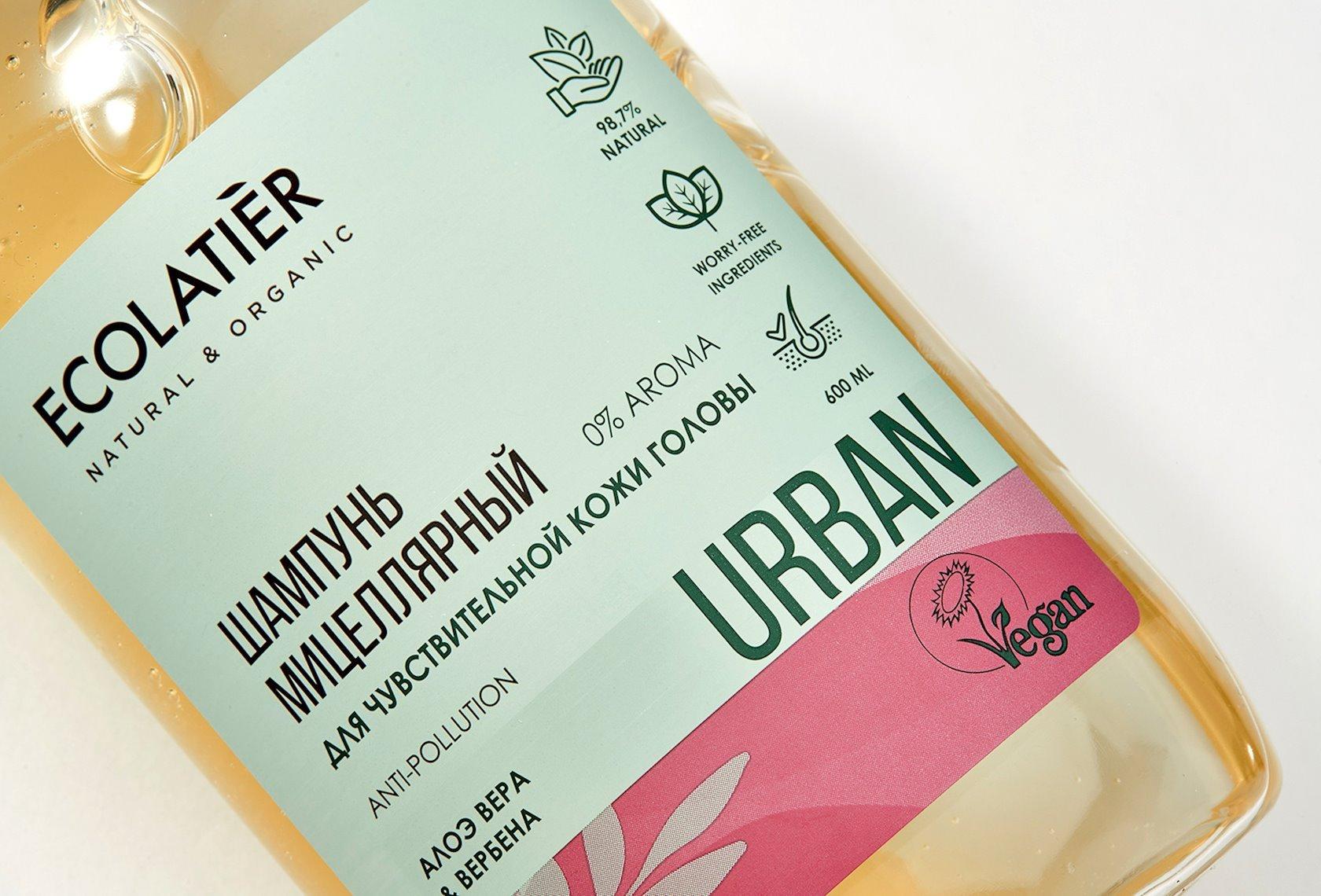 Miselyar şampun Ecolatier Həssas baş dərisi üçün Aloe vera və verbena 600 ml