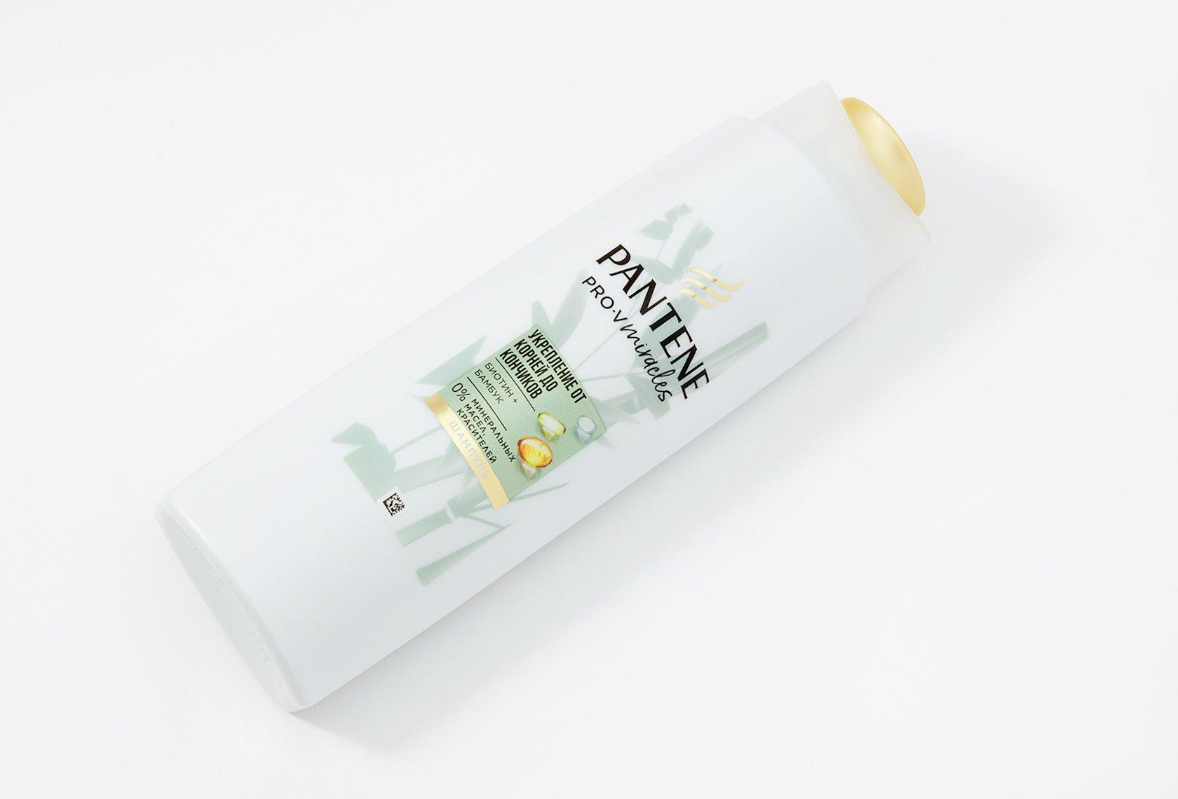 Şampun Pantene Kökdən uca qədər gücləndirmə bambuk və biotin ilə 300 ml