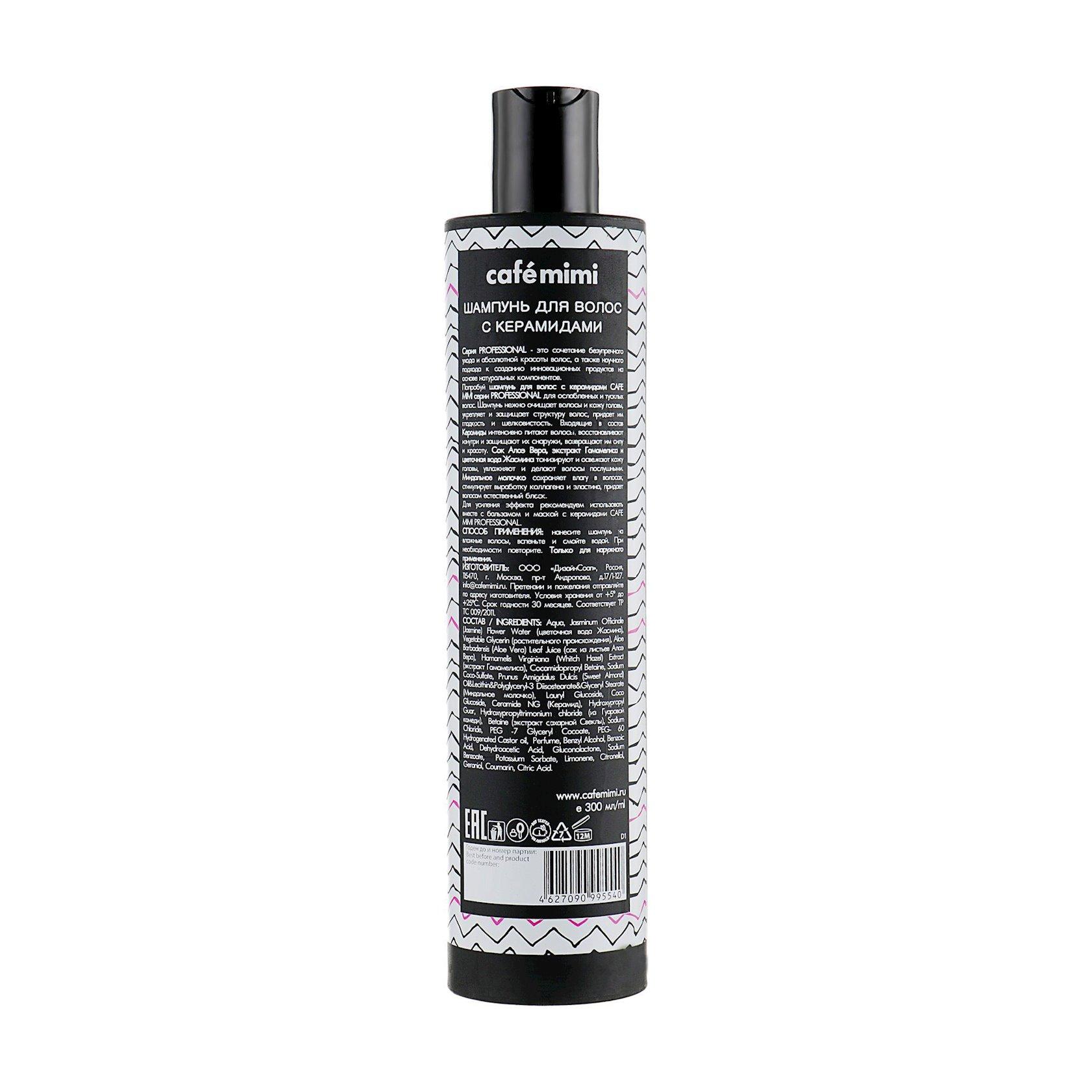 Saç şampunu Cafe Mimi keramidlər ilə 300 ml