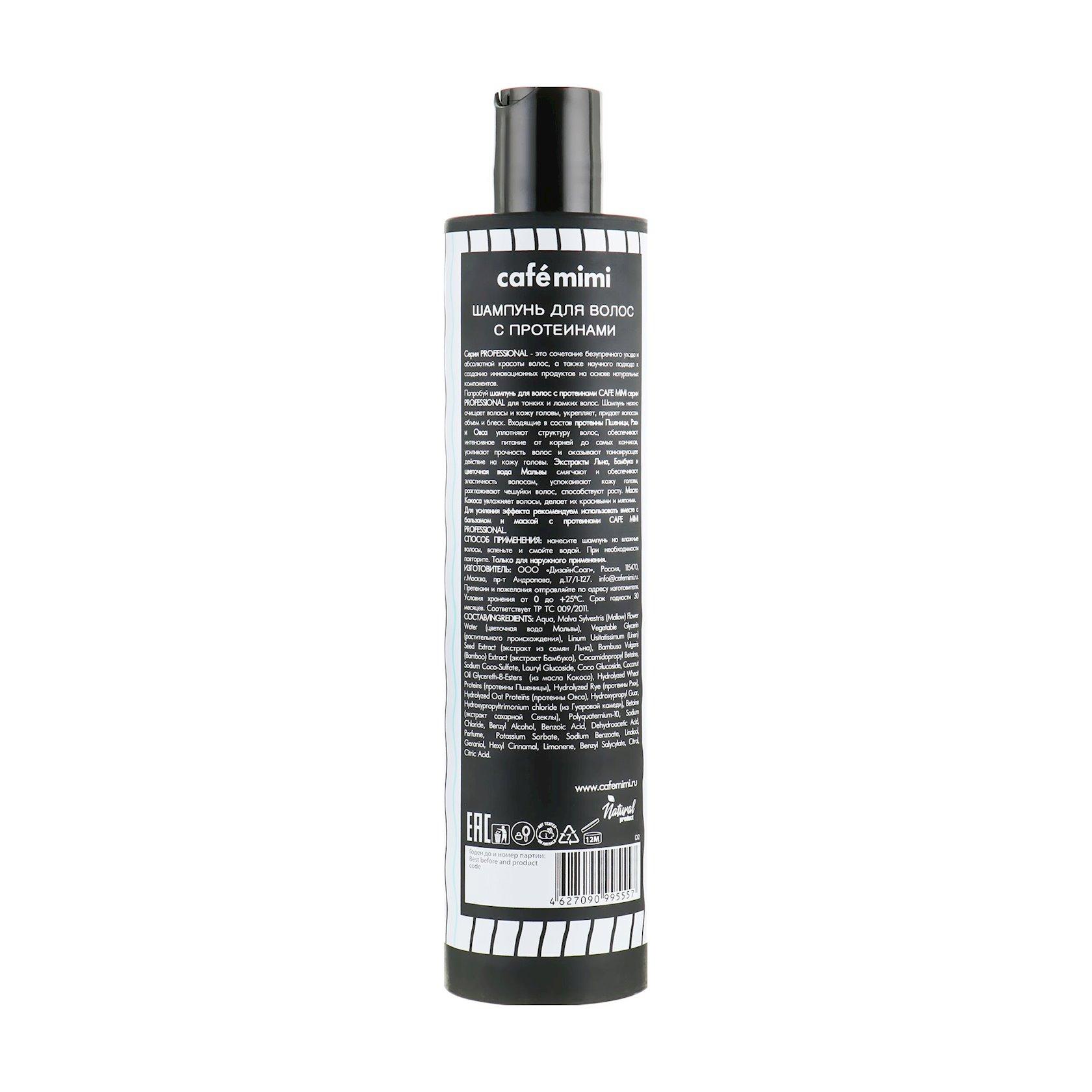 Saç şampunu Cafe Mimi Professional proteinlər ilə 300 ml