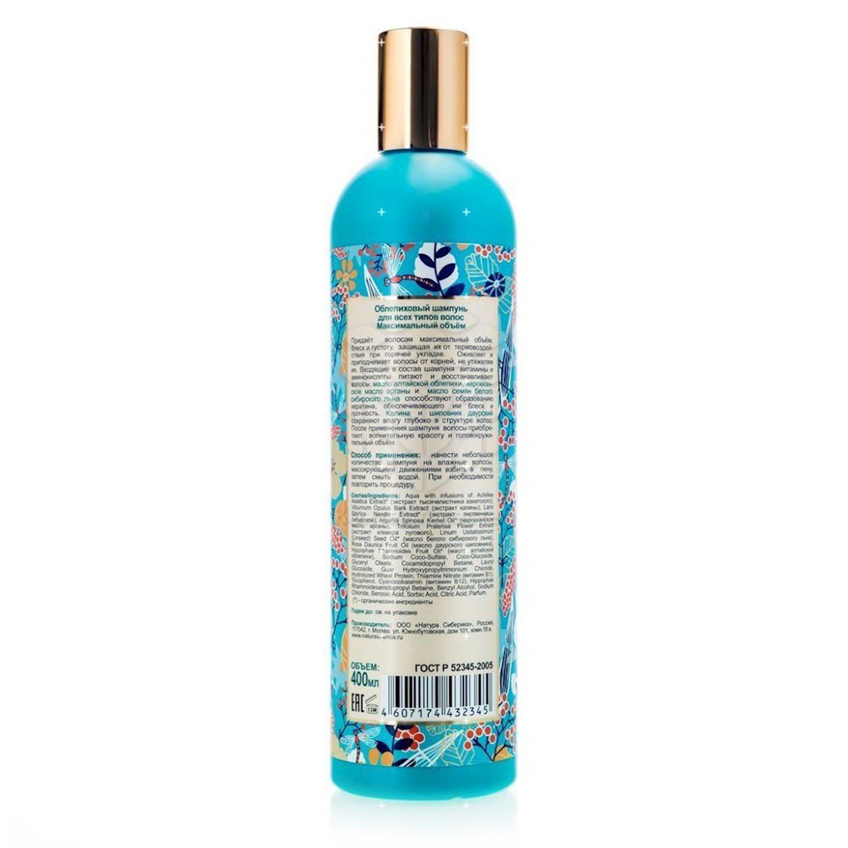 Şampun Natura Siberica  Çaytikanı Laminasiya effekti ilə, zədələnmiş saçlar üçün 400 ml