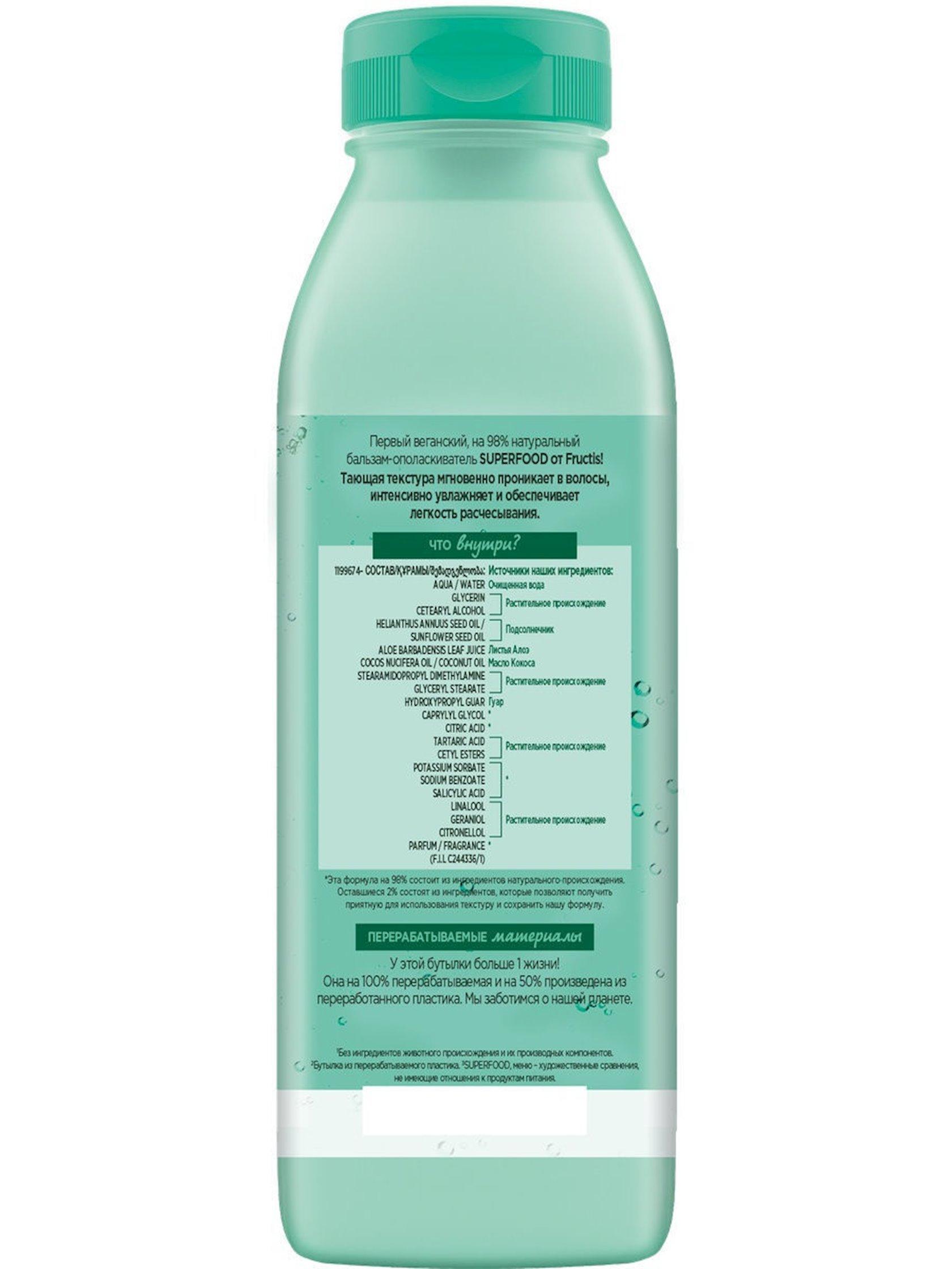 Şampun Garnier Fructis Superfood Nəmləndirmə Aloe 350 ml