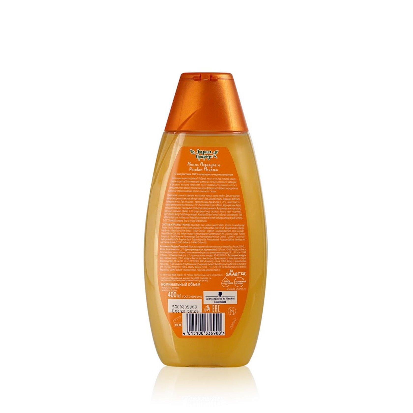 Şampun Schauma Təbiətin enerjisi Mango 400 ml
