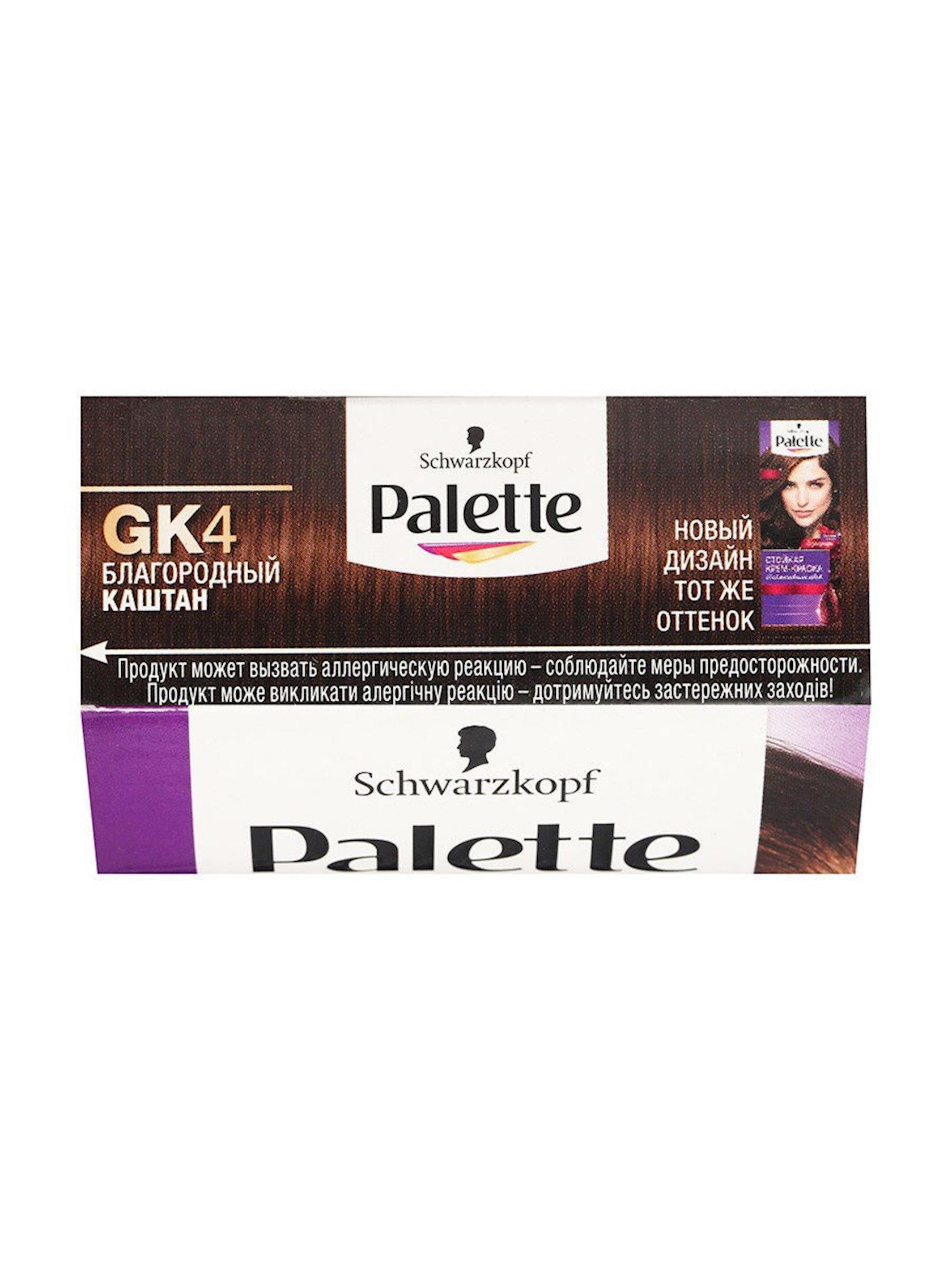 Davamlı krem-boya Palette GK4 (5-57) Nəcib şabalıd 110 ml