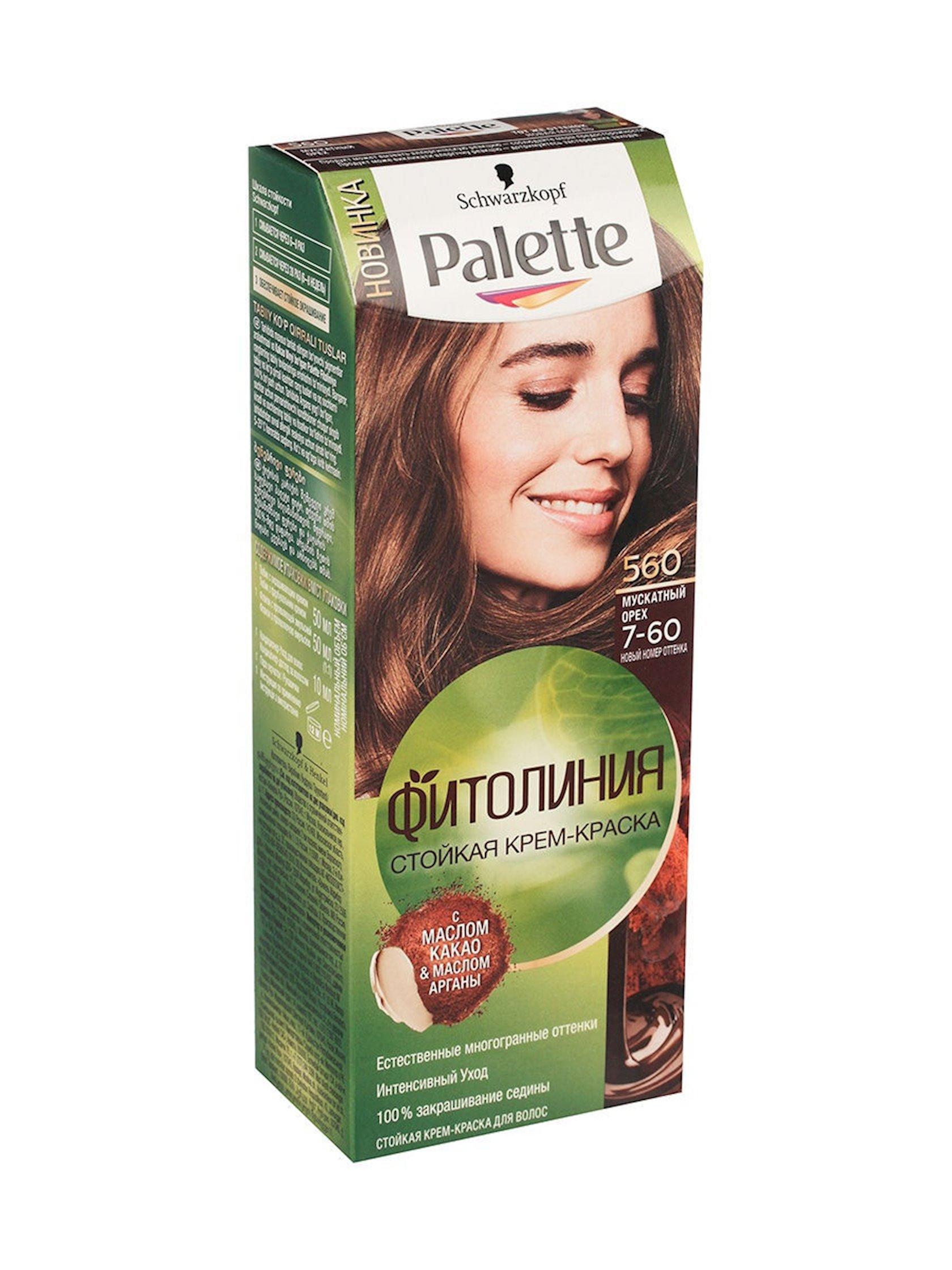 Saç boyası Palette Fitoliniya 560 (7-60) Müşkqozu 110 ml