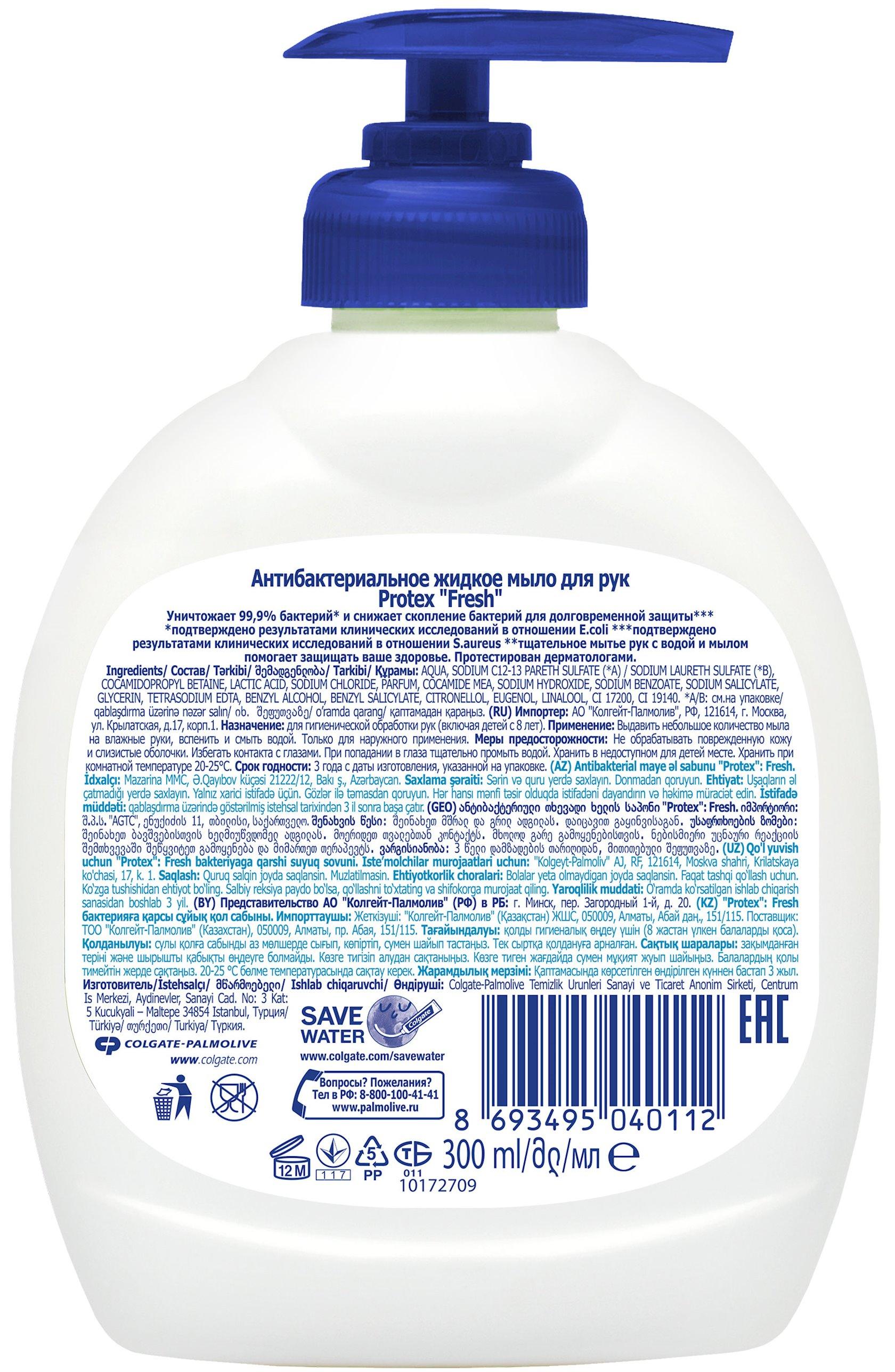 Antibakterial maye sabun Protex Fresh, 300 ml