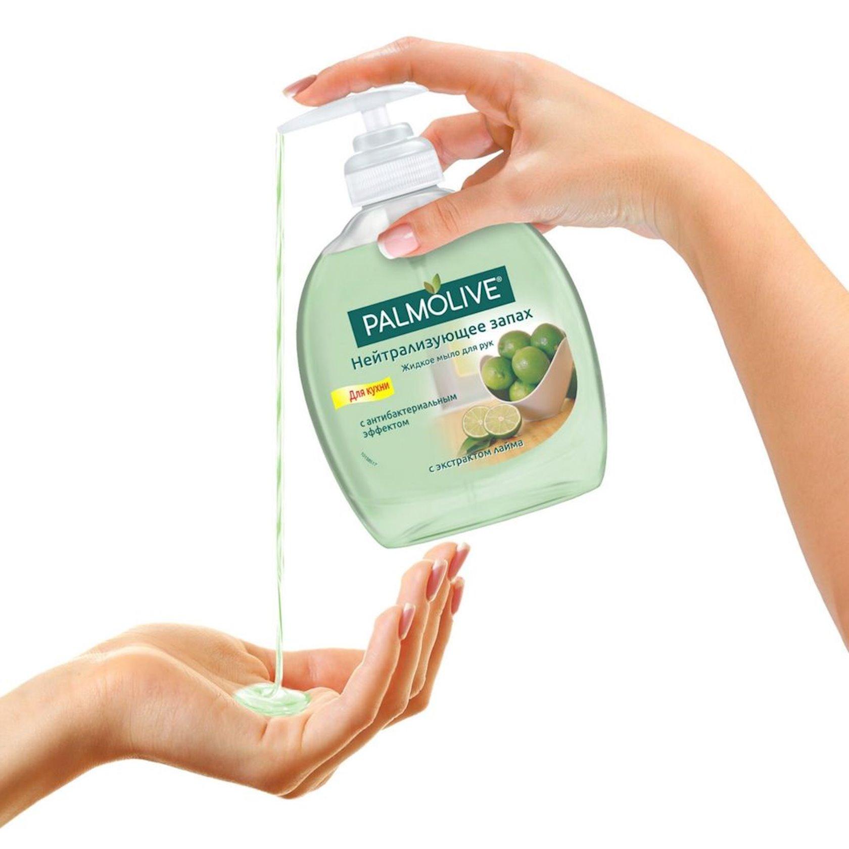 Antibakterial və qoxu neytrallaşdırıcı maye sabun Palmolive mətbəx üçün, 300