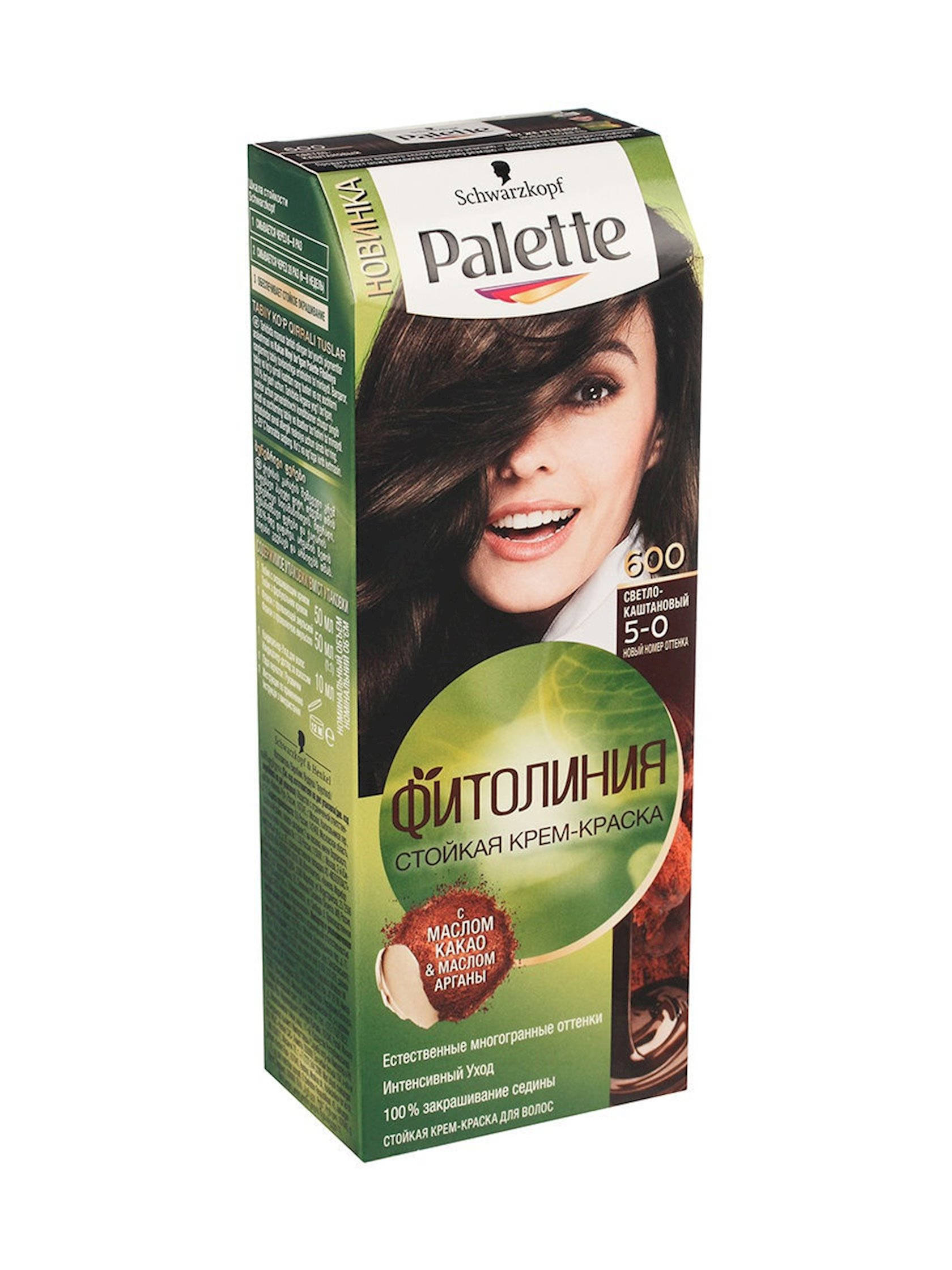 Saç boyası Palette Fitoliniya 600 5-0 Açıq şabalıdı