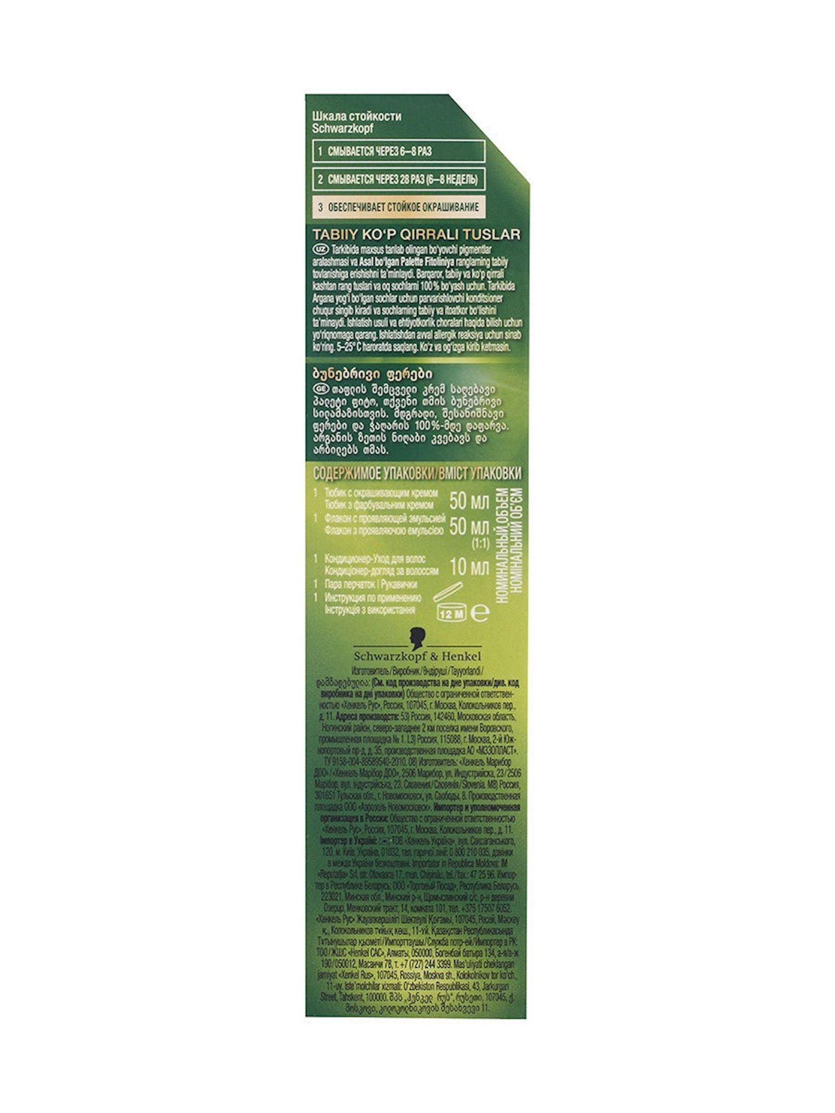 Saç boyası Palette Fitoliniya 900 1-0 Qara