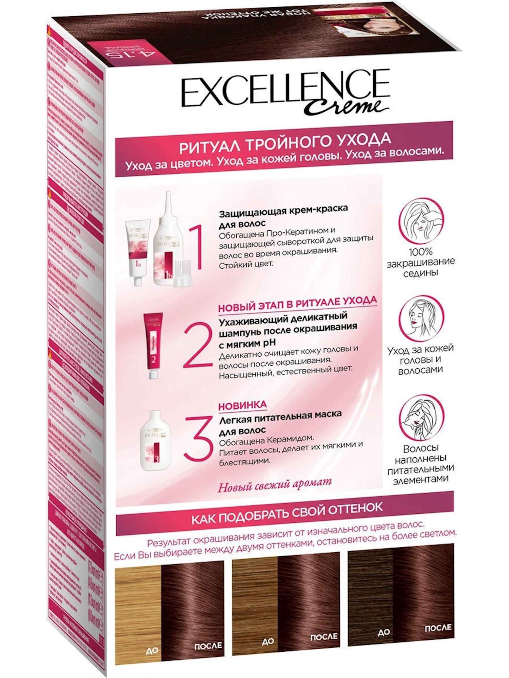 Davamlı krem-boya L'Oréal Paris Excellence Crème 4.15 Şaxtalı şokolad
