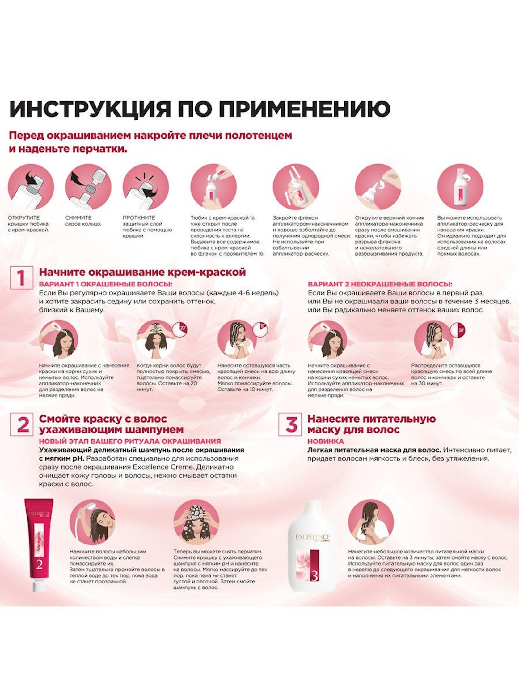 Davamlı krem-boya L'Oréal Paris Excellence Crème 5.02 Cazibədar şabalıd