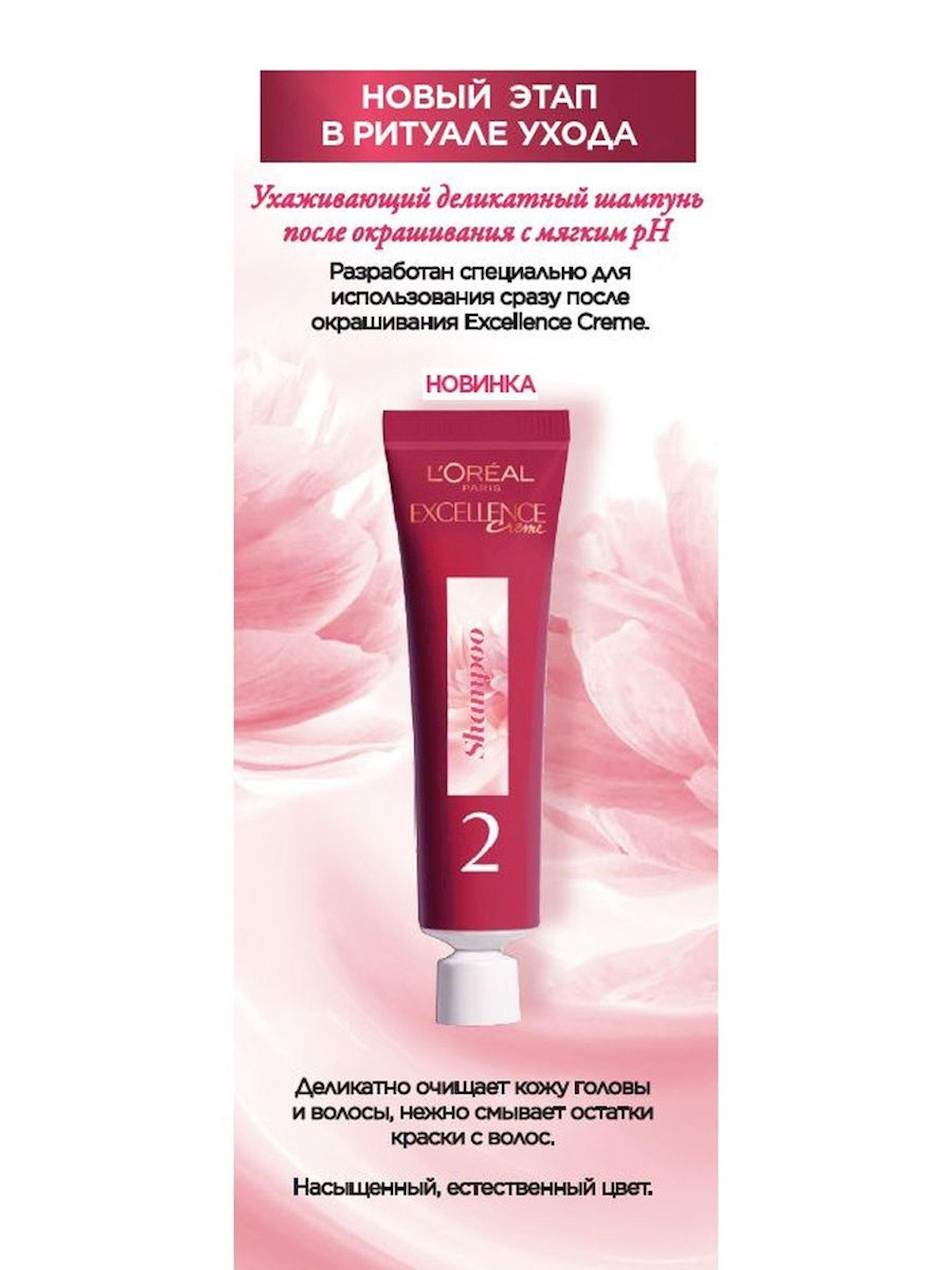Davamlı krem-boya L'Oreal Paris Excellence Crème 6.13 Tünd xurmayı bej