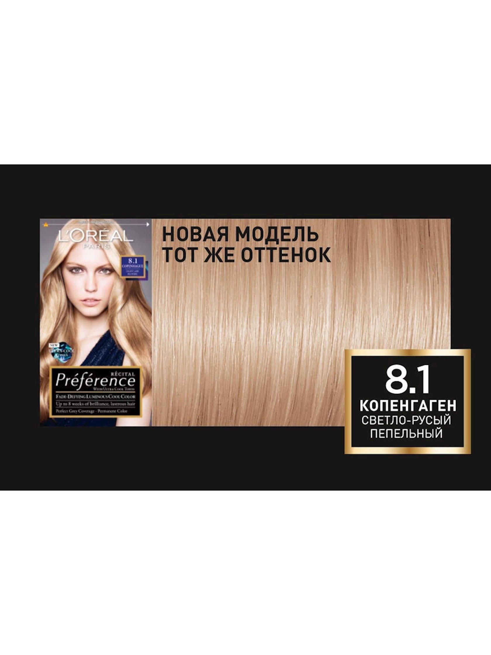 Saç üçün qalıcı krem-boya L'Oreal Paris Preference 8.1 Kopenhagen Açıq sarışın kül