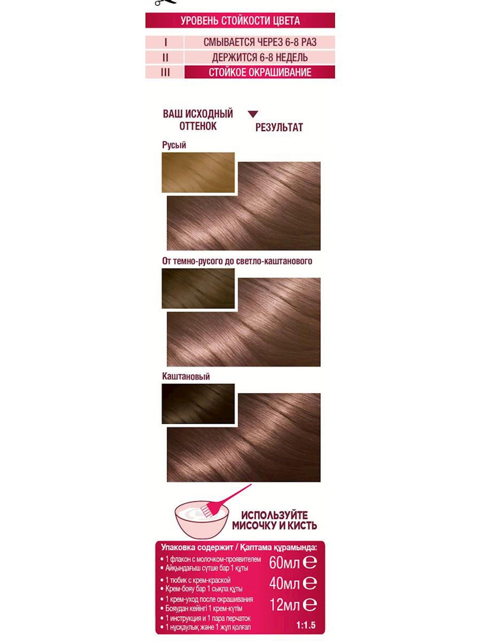 Saç üçün qalıcı krem-boya Garnier Color Sensation Dəbdəbəli rəng 7.12 Mirvari kül blond