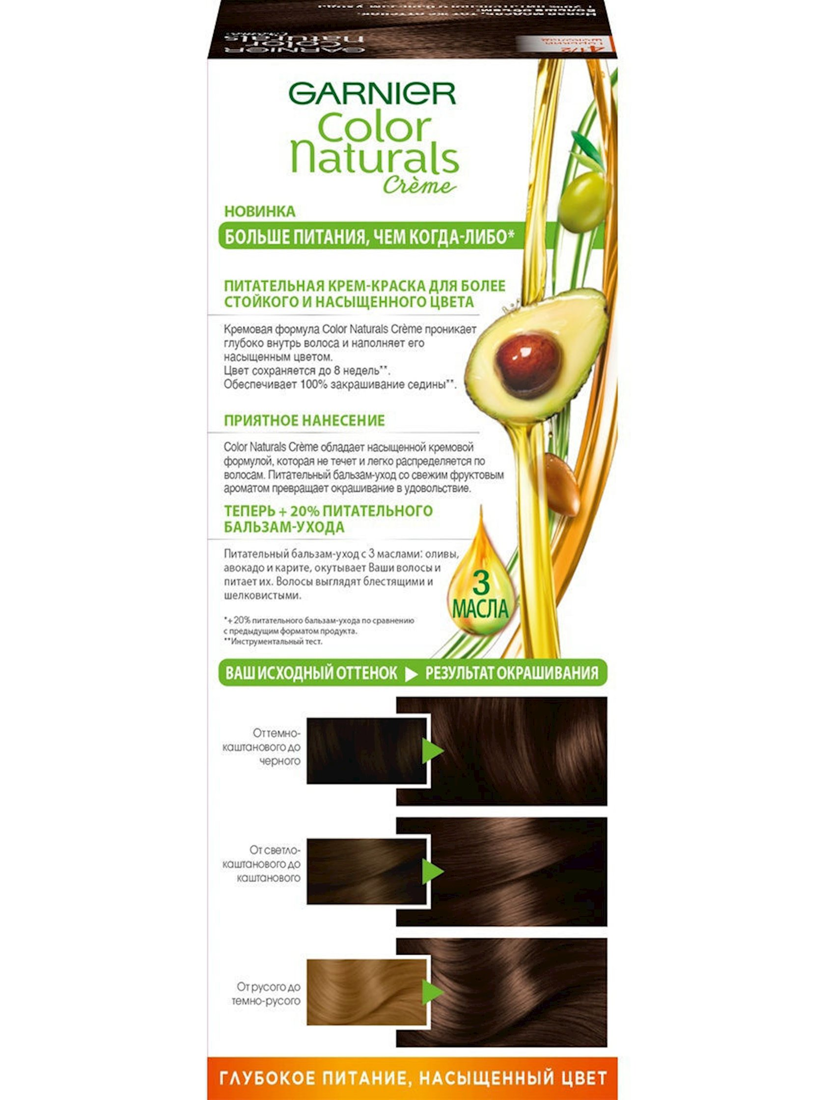 Saç üçün qalıcı krem-boya Garnier Color Naturals 4.1\2 Acı şokolad
