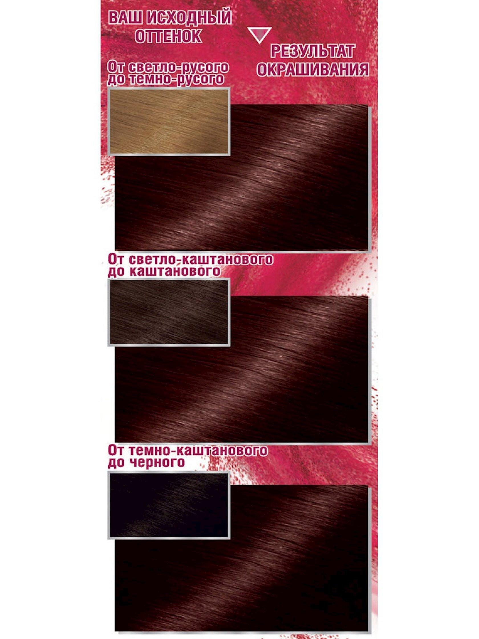 Saç üçün qalıcı krem-boya Garnier Color Sensation Dəbdəbəli rəng 4.15 Nəcib Opal
