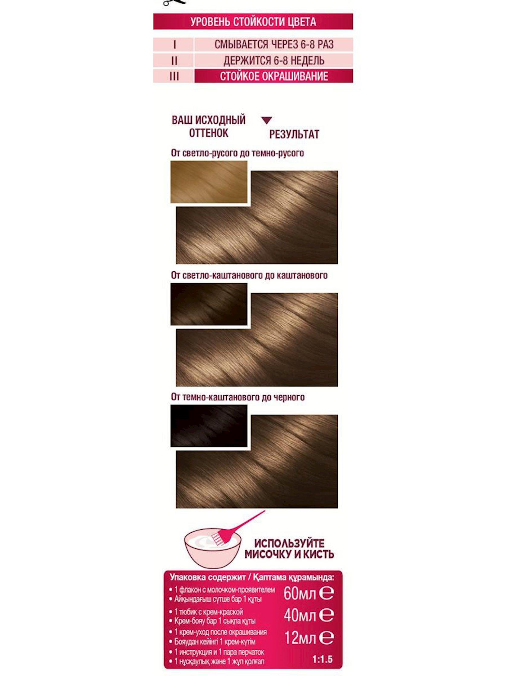 Saç üçün qalıcı krem-boya Garnier Color Sensation Dəbdəbəli rəng 6.0 Dəbdəbəli tünd sarışın