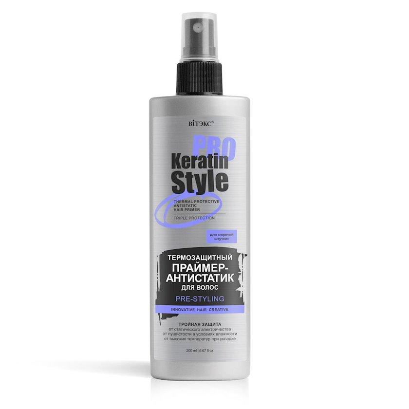 Termoqoruyucu praymer-antistatik Keratin Pro Style Üçqat Müdafiə 200 ml