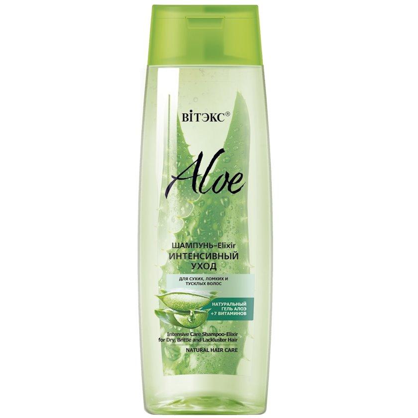 Şampun-elixir saçlar üçün Витэкс Aloe İntensiv Baxım 400 ml