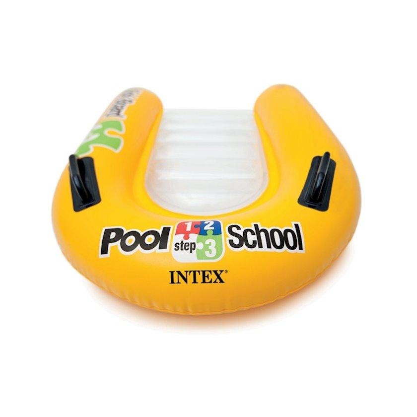 Şişirdilən döşək Intex 58167, Uşaqlar üçün, Sarı, 79x76 sm