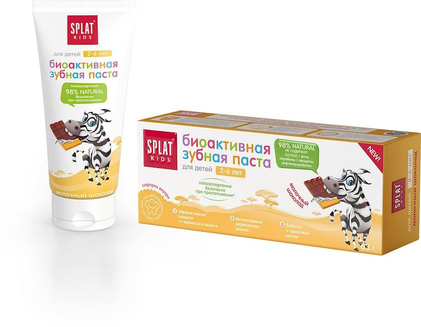 Diş pastası uşaqlar üçün Splat Kids bakteriyalardan və kariyesdən müdafiə, Südlü şokolad, 50 ml