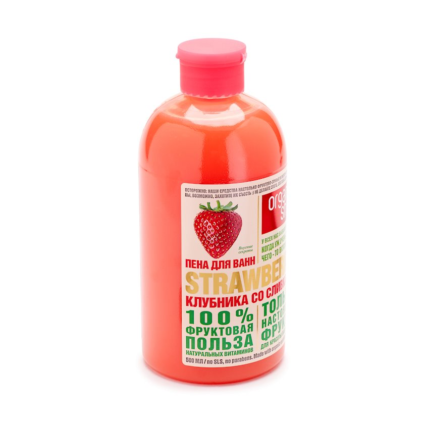 Vanna üçün köpük Organic shop Çiyələk qaymaq ilə, 500 ml