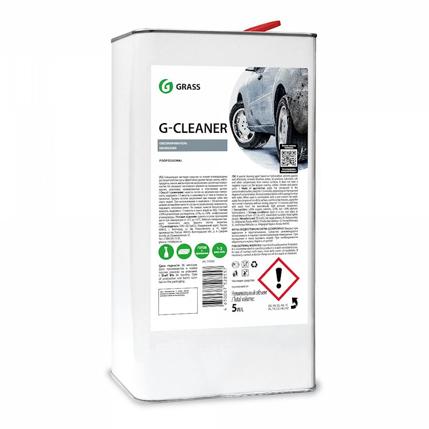Yağ ləkələri təmizləyicisi Grass G-cleaner 5 l