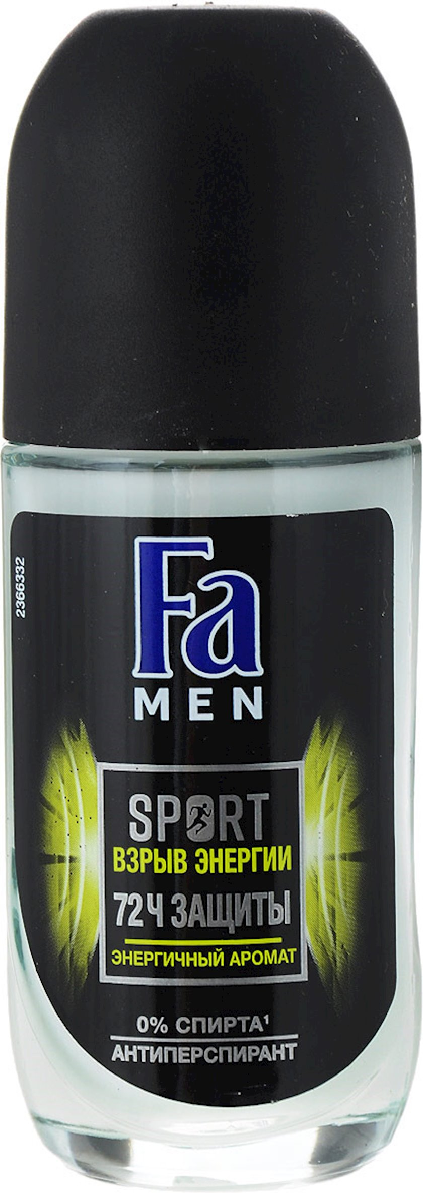 Antiperspirant diyircəkli Fa Men Sport  Power Boost 50 ml