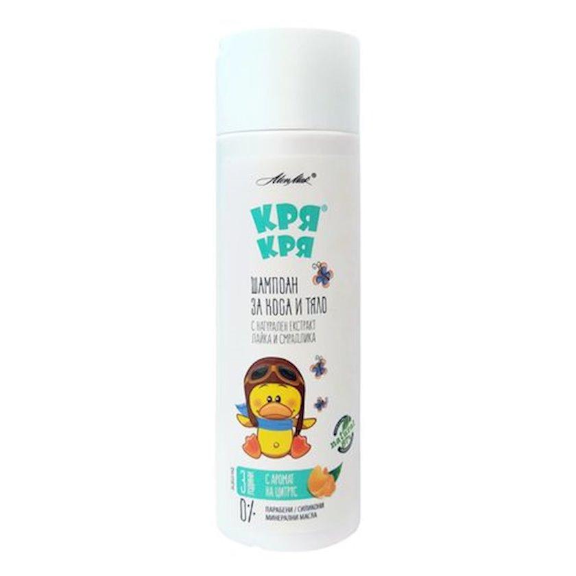 Şampun uşaq üçün Rubella Krya Krya çobanyastığı və sumax təbii ekstraktları ilə, 200 ml