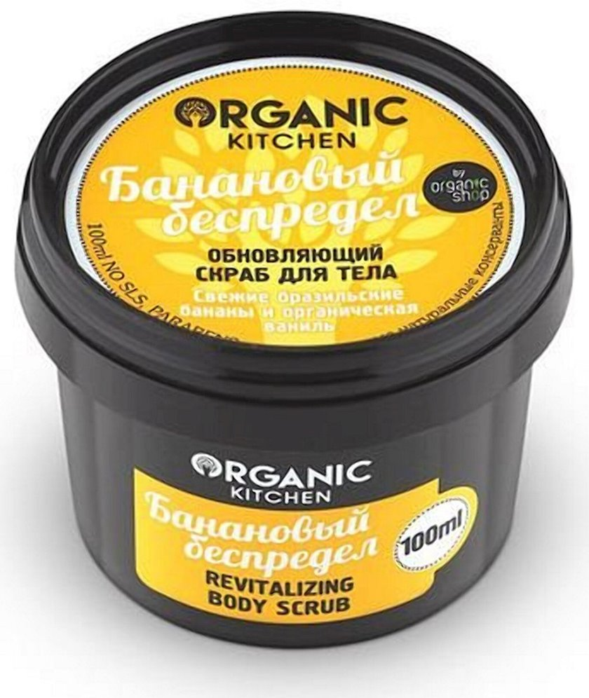 Bədən üçün yeniləyici skrab Organic Shop Organic Kitchen Banan xaosu 100ml