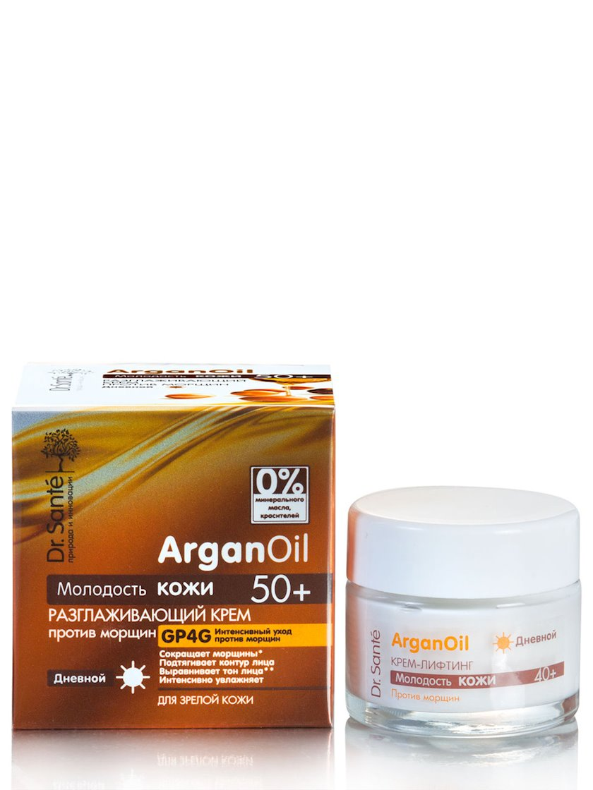 Gündəlik krem üz üçün Dr.Sante ArganOil Hamarlaşdırıcı Qırışlara Qarşı 50 ml