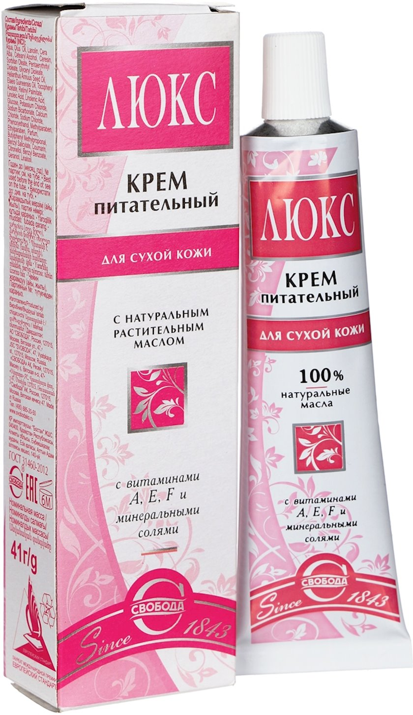 Universal krem üz üçün Свобода Люкс 40 ml