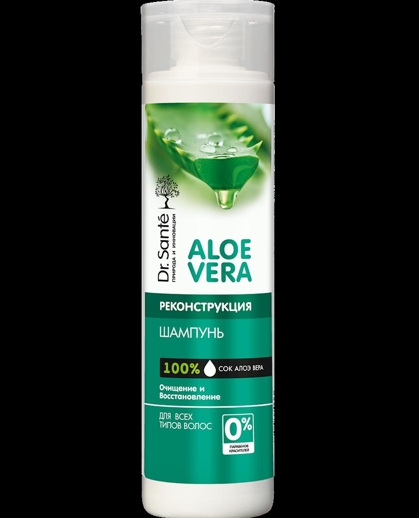 Şampun Dr.Sante Aloe Vera Rekonstruksiya Bütün Saç Növləri üçün 250 ml