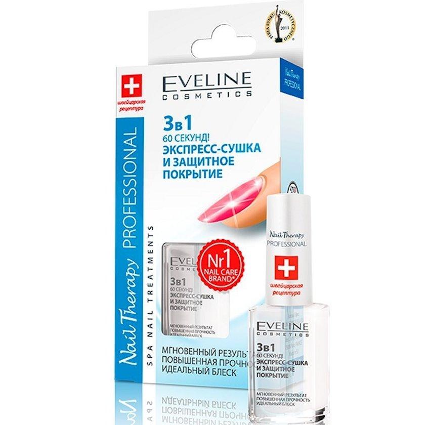 Qurutma və mükəmməl parıltı üçün vasitə Eveline Nail Therapy Professional 3-1-də 12 ml