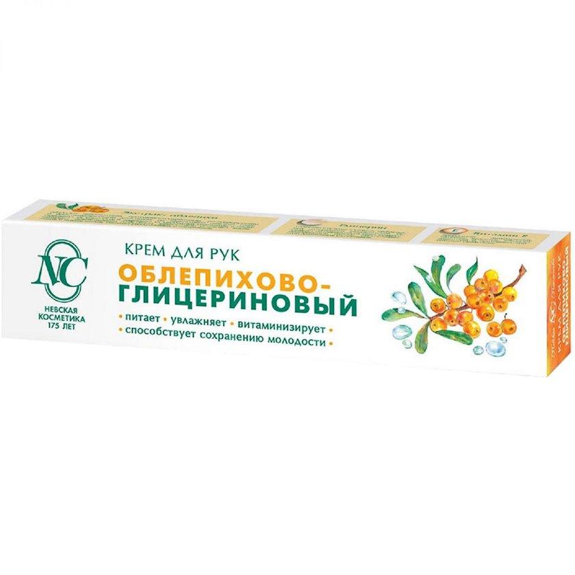 Əl üçün krem Невская Косметика dəniz ağtikan-qliserin, 50 ml