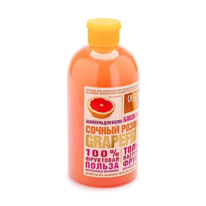 """Şampun Organic Shop Home Made """"Сочный розовый грейпфрут"""", Zəif və Sönük Saçlar üçün, 500 ml"""
