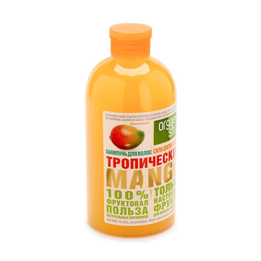 """Şampun Organic Shop Home Made """"Тропический манго"""", Boyanmış saçlar Üçün, 500 ml"""
