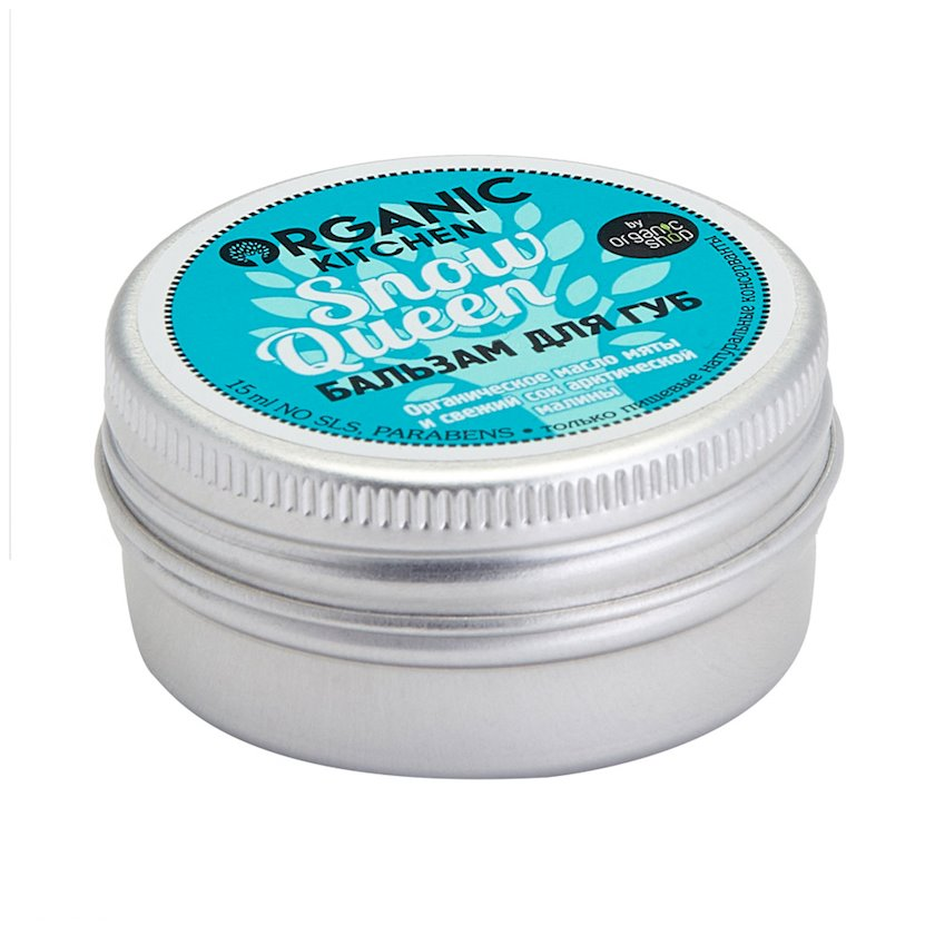 Dodaq balzamı Organic Shop Organic Kitchen Snow Queen 15ml