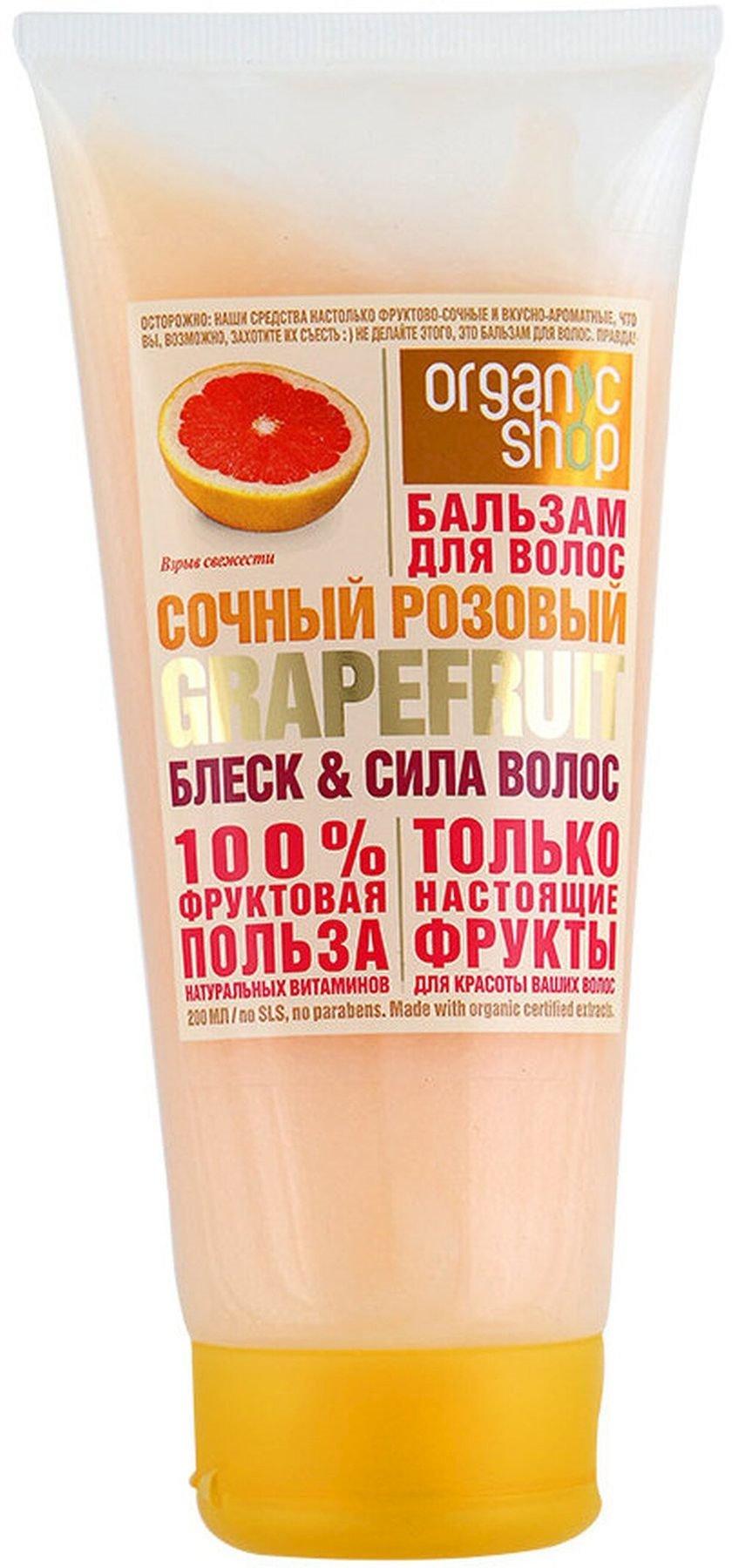 Balzam saçlar üçün Organic shop Home Made Çəhrayı qreypfrut 200 ml