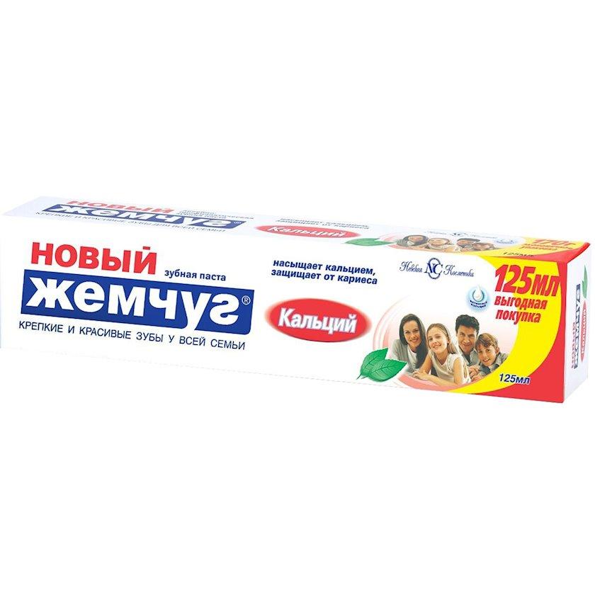 """Diş məcunu """"Новый Жемчуг"""" Kalsium, 125 ml"""