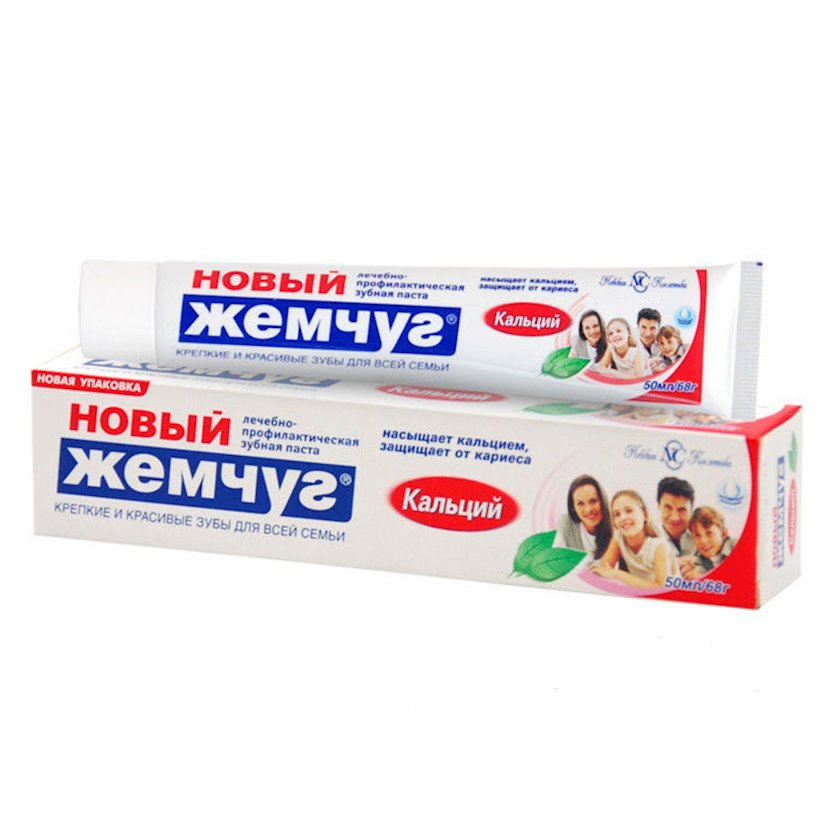 """Diş məcunu """"Новый Жемчуг"""" Kalsium, 75 ml"""
