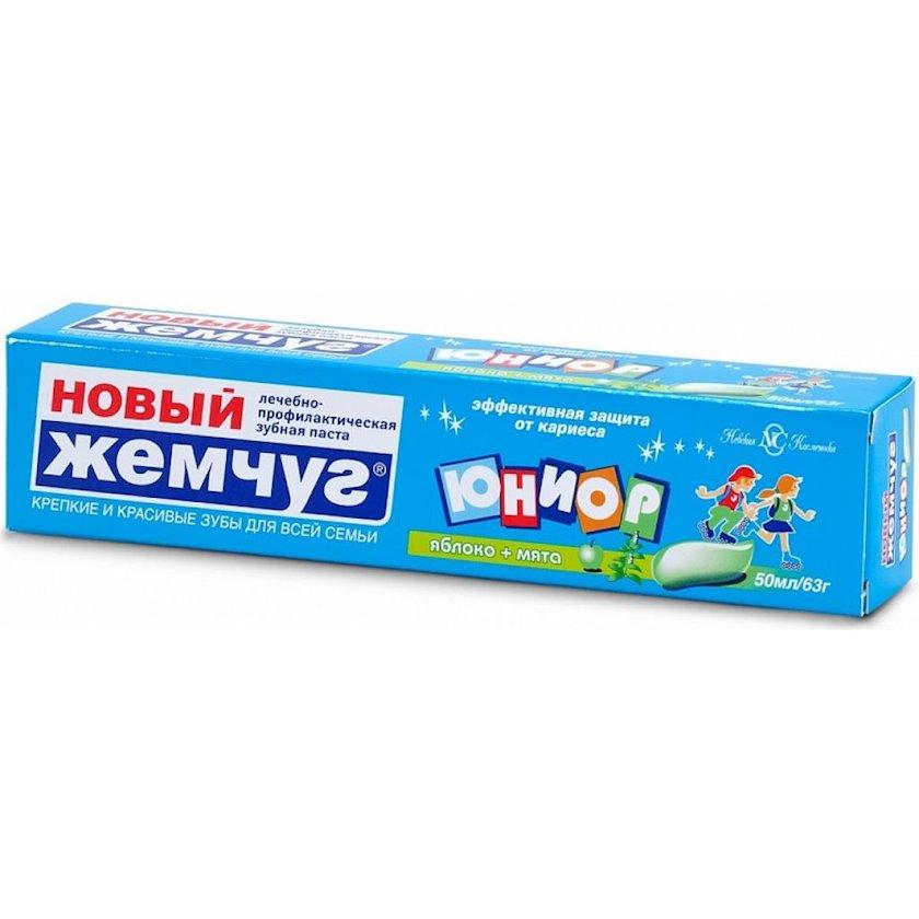 """Diş məcunu """"Новый Жемчуг. Юниор"""" Alma və nanə, 50 ml"""