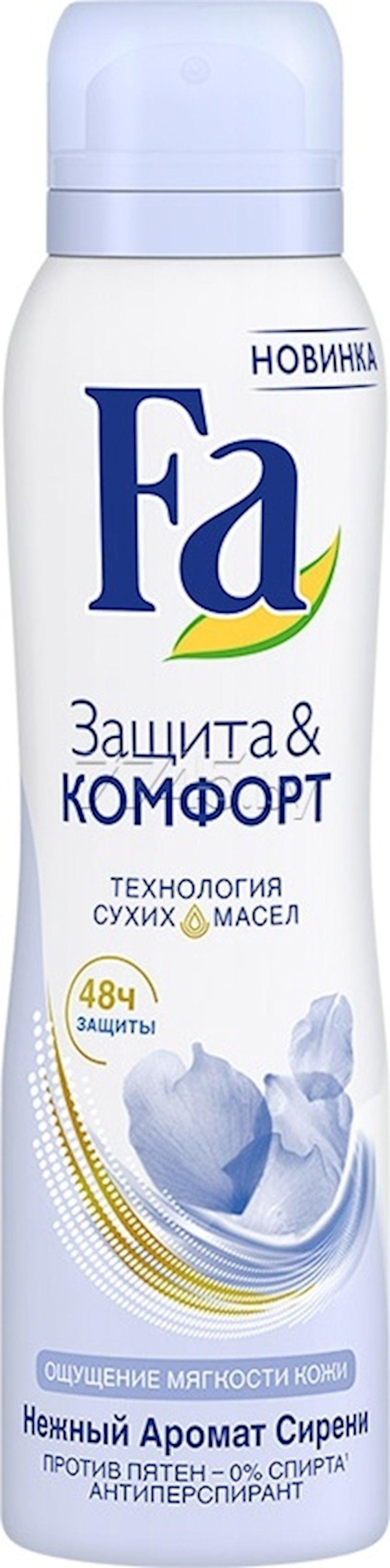 Dezodorant-antiperspirant Fa Müdafiə və rahatlıq yasəmən 150 ml